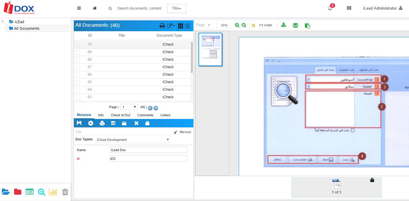 iDOX-screenshot-2