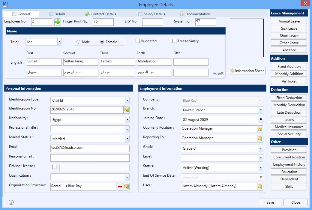 MATRIXEL HRMS-screenshot-2